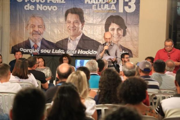Militantes petistas farão caminhada contra ódio e violência em Centro Histórico de Cuiabá