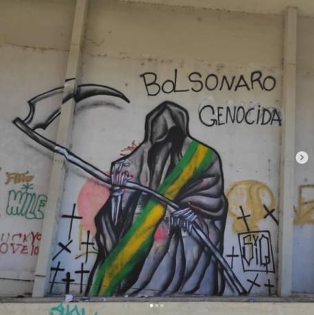 Grafite pintado por Jean Siqueira no Centro de Cuiabá