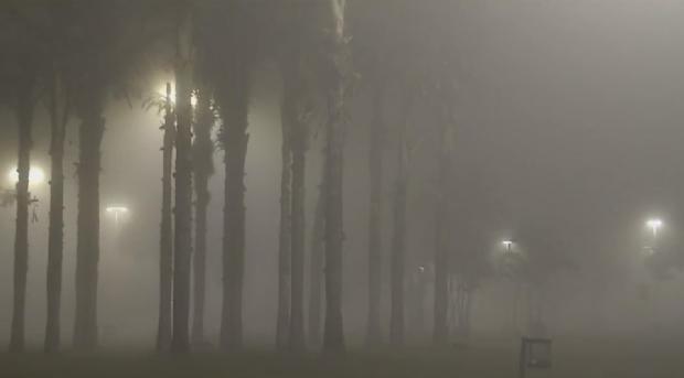 Cidade de Mato Grosso registrou 7ºC durante passagem de frente fria
