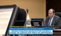 TCE alerta: órgãos públicos devem evitar acúmulo ilegal de cargos por servidores