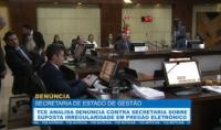 TCE analisa denuncia contra Secretaria sobre suposta irregularidade em pregão