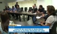 Comitê de gestão e qualidade realiza a última reunião do ano