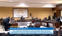 TCE conhece denúncia envolvendo Instituto de Previdência Social dos Servidores de Rondonópolis