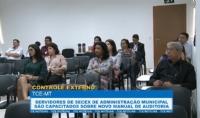 Servidores da Secex Administração Municipal são capacitados sobre novo manual de auditoria