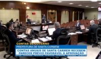 Contas anuais de Santa Carmem recebem parecer prévio favorável à aprovação