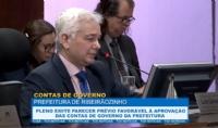 Pleno emite parecer prévio favorável à aprovação das contas de governo de Ribeirãozinho