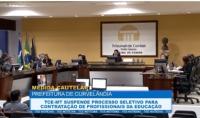 TCE homologa medida cautelar envolvendo Prefeitura de Curvelândia